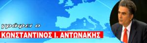 """Δεν είπε τυχαία ο Γιλμάζ ότι είπε. Έρχεται ελληνοτουρκικός πόλεμος; Το """"μέλλον"""" της Ελλάδας στα χέρια της οικογένειας Mellon"""