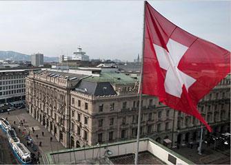 Η Γερμανική εφημερίδα Süddeutsche Zeitung βρήκε πόσα λεφτά έχουν οι Έλληνες στην Ελβετία