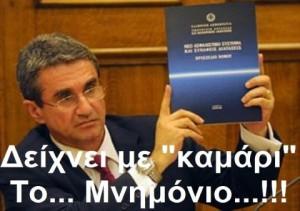 ΛΟΒΕΡΔΟΣ-ΑΣΦΑΛΙΣΤΙΚΟ-480x338