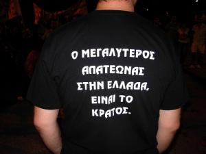 kleftes-mplouza-kratos