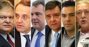 venizelos-samaras-papariga-kammenos-karatzaferis-tsipras-kouvelis-660_0