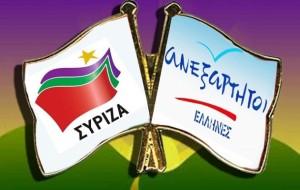Syriza-Anel-570-630x400