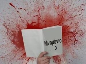 mnimonio2
