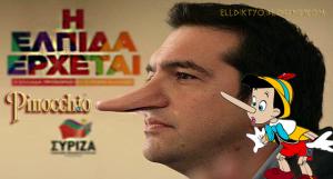tsipras-pinokio