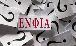 enfia (1)