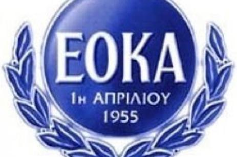 EOKA logo-filtered.jpg